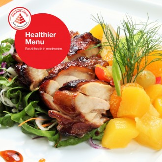 (HPB) Signature - Healthy Fortune Mini Buffet<br />